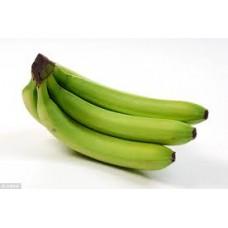 Banano orgánico (guineo)